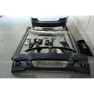 巨城汽車 BMW F10 F30 M-TECH MTECH 空力套件 大包 F20 E92 E90 F32 E60 M3