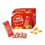 【卡迪那】mini 脆薯鹽味(30Gx24包/盒)