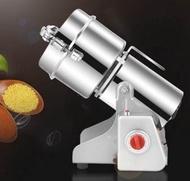 研磨機 電動磨豆機咖啡研磨機家用不銹鋼磨粉打粉機 110v 99購物節