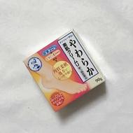 日本帶回🇯🇵曼秀雷敦 足部 腳跟角質軟化霜 腳跟修護霜 腳底角質軟化膏