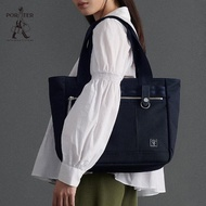 【PORTER INTERNATIONAL】NEW HEAT型格托特包(深藍)