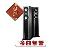 【金曲音響】ELAC FS 207 A 落地喇叭(對)