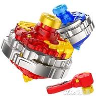 三寶超變戰陀陀螺玩具兒童二星升級版拉線戰鬥王夢幻坨盤男孩魔幻 七色堇