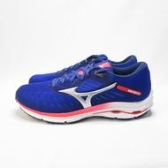 Mizuno WAVE RIDER 24 慢跑鞋 J1GC200320 藍粉 男款【iSport愛運動】