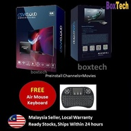 NEW SVI Cloud 小雲 2G+16G (FREE Airmouse Keyboard) Android Box Wifi 8K Bluetooth Smart TVBox Preinstall 10000 IPTV Live Channel Androidbox TV.Box Netflix Youtube Miracast Boxtech