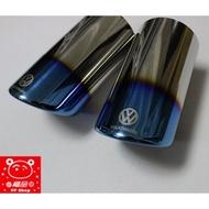 (台灣現貨價)VW 福斯 GOLF TOURAN TIGUAN PASSAT 專用 排氣管 尾喉 裝飾管 尾飾管