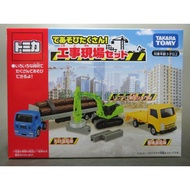 TOMY TOMICA 多美卡 3車套裝工事現場建筑工地合金車模型車玩具車