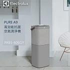 伊萊克斯 PURE A9高效能抗菌空氣清淨機PA91-606GY