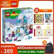 ◕✴LEGO樂高得寶系列10899 冰雪奇緣城堡大顆粒拼搭拼插積木女孩玩具
