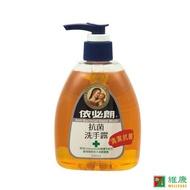 依必朗 抗菌洗手露 300ml/瓶 (現貨供應中) 維康 洗手露 洗手乳 沐浴乳 沐浴霜 沐浴精