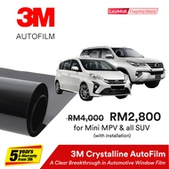 3M Crystalline Solar Protection AutoFilm Package - Mini MPV/SUV (Deposit Only)