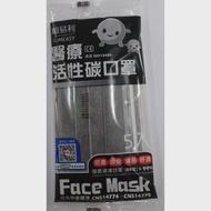 【順易利】雙鋼印 醫療活性碳口罩(5入/包 口罩國家隊)
