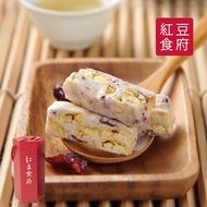預購《紅豆食府》團圓原味牛軋派(100g/盒,共四盒)