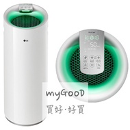 LG 韓國原裝進口 空氣清淨機(超淨化大白) AS401WWF1