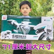 兒童遙控恐龍玩具仿真動物電動會走路大霸王龍機器人男孩3-6周歲