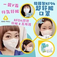 🌟現貨🌟🌟店主都帶🌟【從未如此舒服過】💥現貨💥韓國製🇰🇷Clean Care KF94超舒服三層防疫口罩 1盒50個獨立包裝 過濾傳染性病毒