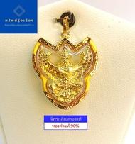จี้พญาครุฑ ครุฑมหาโชค รุ่นมีแล้วรวย หลวงพ่อวราห์ วัดโพธิ์ทอง เลี่ยมกรอบทองคำแท้ 90% สำหรับสร้อย 2 สลึง / 1 บาท