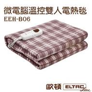 【MuMo】ELTAC歐頓 微電腦溫控雙人電熱毯 五段溫度 可定時 可水洗 檢驗合格 EEH-B06