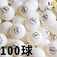 桌球狂 729有縫40+(白色/100顆)多球訓練乒乓球 桌球發球機用球