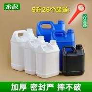 2.5/5/10KG升L公斤塑膠方桶形酒桶包裝桶壺扁桶密封桶食品級加厚