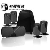 美國JBL Cinema300 5.1聲道家庭劇院組 另有全新上市JBL Bar 5.1無線家庭影音環繞系統 來電詢問~