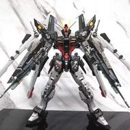 Daban High Hg 1144 Angels Angel Destiny 00r Figure Seven Sword