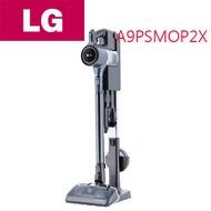 【LG 樂金】LG CordZero A9+ 快清式無線吸塵器(鐵灰色) -智慧雙旋濕拖吸頭 A9PSMOP2X 享好禮大方送