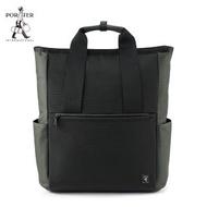 【PORTER INTERNATIONAL】INTER簡約型格後背包-L(灰綠)