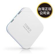 安博盒子 第九代 UBOX9 PRO MAX X11 藍牙多媒體機上盒 純淨版 台灣公司貨