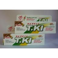 牙仙子~蜂膠牙膏(小牙膏)~鐵齒TKI蜂膠牙膏20g~T.KI蜂膠小牙膏~T.Ki蜂膠牙膏~tki~小蜂膠
