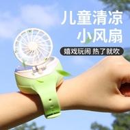 手表小風扇迷你便攜式靜音usb手腕電風扇小型隨身手持手環充電式懶人可愛創意