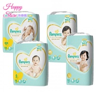 The island can be sent to Japan for the Pampers first level general version (adhesive type) S240 pieces / M192 pieces / L160 pieces (pull pants) L136 pieces / XL120 pieces