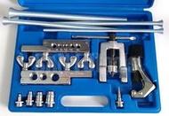 三福特工~專業級 銅管擴孔器 銅管擴管器 切管器 汽車 空調 冰箱製冷維修工具 喇叭口 彎管器 ~台灣製造