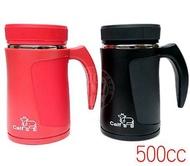 牛頭牌小牛環保節能三層真空燜燒杯500ml【單入】一體成型無接縫 辦公杯悶燒罐 保冷瓶 保溫杯