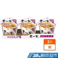 來一客 韓式泡菜風味杯(67g*3入) 即食杯麵 蝦皮24h 現貨