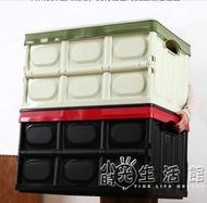 家用摺疊收納箱衣服收納盒玩具超大容量整理箱教室書箱汽車后備箱【雙12購物節特惠】
