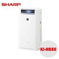 日本夏普 SHARP / 加濕空氣清淨機 除臭 HEPA 負離子 PM2.5 / KI-HS50。1色。日本必買 日本樂天代購
