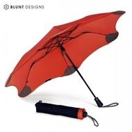 紐西蘭Blunt保蘭特 抗強風功能傘 /抗UV遮陽傘 / 晴雨兩用傘>XS_METRO 折傘  動感紅