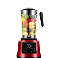 [AIMORES] US-CB70 - Commercial Blender