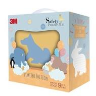 3M巧拼禮盒-黃底配藍動物(32CM)(9片裝)