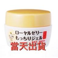 ~ Guarantee Ozio Europe Ji Royal Jelly Gel Upgrade Version ~
