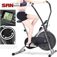 【SAN SPORTS】動感風扇健身車(結合手足健身車+划船機+跑步機)橢圓漫步機.交叉訓練機.美腿機滑步機.室內腳踏車自行車.運動健身器材.推薦哪裡買ptt C179-4319