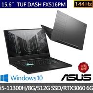 【ASUS 華碩】TUF DASH F15 FX516PM 15.6吋電競筆電-御鐵灰(i5-11300H/8G/512G PCIE SSD/RTX3060 6G/W10)