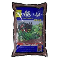 Premium Grade Potting Mix, Taiwan Peat Based Potting Soil, (Blue) (Approx. 1.5kg) 6L