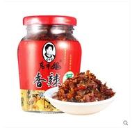 ◆現貨◆老干媽 老乾媽 香辣菜188g 下飯菜 榨菜 醃菜 稀飯 白飯 小菜 全世界有華人的地方都有老干媽