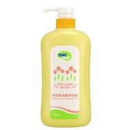 【箱購】nac nac 洋甘菊洗髮沐浴精/700ml(半箱6瓶,一箱共12瓶)