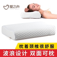 Aizhizhou Extra-large Space Memory Pillow Memory Foam Pillow Neck Memory Foam White Neck Guard Pillow
