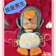 【菩禪觀】卍愛兒園卍🇹🇭阿贊蒙 能量滿滿睡夢寶寶