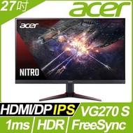 acer VG270 S電競螢幕(27吋/FHD/FreeSync/1ms/165Hz)