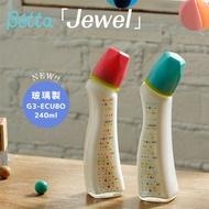 ✿蟲寶寶✿【日本Dr.Betta】PPSU玻璃奶瓶Jewel標準圓孔奶嘴240ml,蓓特奶瓶AA237